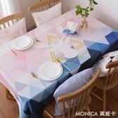 北歐現代麋鹿餐桌布長方形防水桌布簡約布藝小清新印花茶幾布防油 莫妮卡小屋