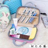 化妝包 學生可愛韓版便攜迷你旅行化妝箱