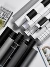 壁紙 ins墻紙自貼格子黑白色防水pvc溫馨寢室宿舍衣柜子翻新貼裝飾壁紙 【現貨快出】YJT