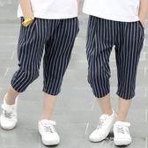 童裝男童七分褲2018新款夏裝兒童褲子中大童夏季薄款男孩短褲外穿   米娜小鋪