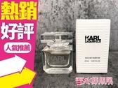 Karl Lagerfeld 卡爾同名時尚 女性淡香精 4.5ml 小香◐香水綁馬尾◐