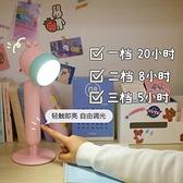led護眼臺燈學習專用書桌學生寫作業宿舍臥室ins少女充電插電兩用 璐璐