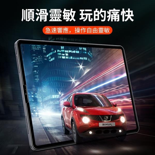 iPad 平板鋼化膜 玻璃貼 10.2 10.9 Pro 10.5 11 12.9 Mini 7.9 2021 Air 2 3 4 5 6 7 8 高清 Air4 滿版 螢幕保護貼
