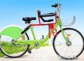 自行車兒童座椅後置電動踏板車寶寶座椅單車自行車兒童座椅前置YYJ 青山市集