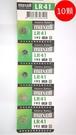 全館免運費【電池天地】MAXELL 手錶電池 鈕扣電池 LR41 192 AG3 SG3 10顆