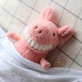 微笑大牙玩偶網紅娃娃豬公仔毛絨玩具女生可愛超萌睡覺抱女孩韓國【快速出貨】