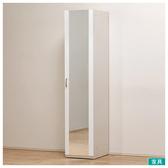 ◎附鏡衣櫥 PORTE-D 40MS-R WH NITORI宜得利家居