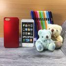 ◎大都會保護殼 Apple iPhone 5 5s SE 保護殼 TPU 軟殼 閃粉 矽膠殼 手機殼 背蓋