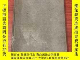 二手書博民逛書店an罕見introduction to linguistic science(語言學概論)Y13255