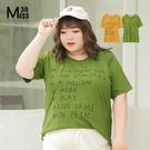 Miss38-(現貨)【A05473】大...