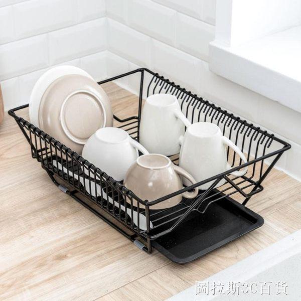 納川廚房碗筷餐具瀝水架水果蔬菜收納籃盤碗碟置物架子晾碗滴水架igo   圖拉斯3C百貨