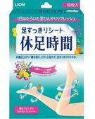 日本 休足時間 舒緩足部貼布 腳底清涼顆粒按摩貼布 18枚入 一般溫和款◐香水綁馬尾◐
