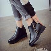 女鞋短靴側拉鍊平底馬丁靴女裸靴內增高鞋子女靴短筒靴子 奇思妙想屋