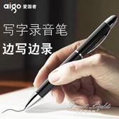 筆形微型錄音筆專業高清降噪取證超小迷你上課用學生機器 果果輕時尚