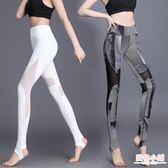 瑜伽褲 瑜伽服女性感瑜伽褲高腰印花踩腳高彈緊身速干提臀網紗運動健身褲