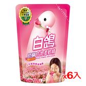 白鴿防蹣衣物柔軟精補充包-高雅玫瑰1800g*6  入(箱)【愛買】