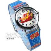 Disney 迪士尼 時尚卡通手錶 皮克斯動畫 閃電麥坤 汽車總動員 兒童手錶 男錶 DCARB03小
