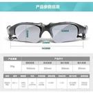 蓝芽眼镜 紫新智能眼鏡多功能智能日夜兩用眼鏡無線太陽眼鏡抖音同款 星河光年