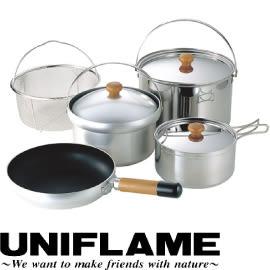 【UNIFLAME 日本 FAN5 DX不鏽鋼鍋具組  】U660232/鍋具/套鍋★滿額送