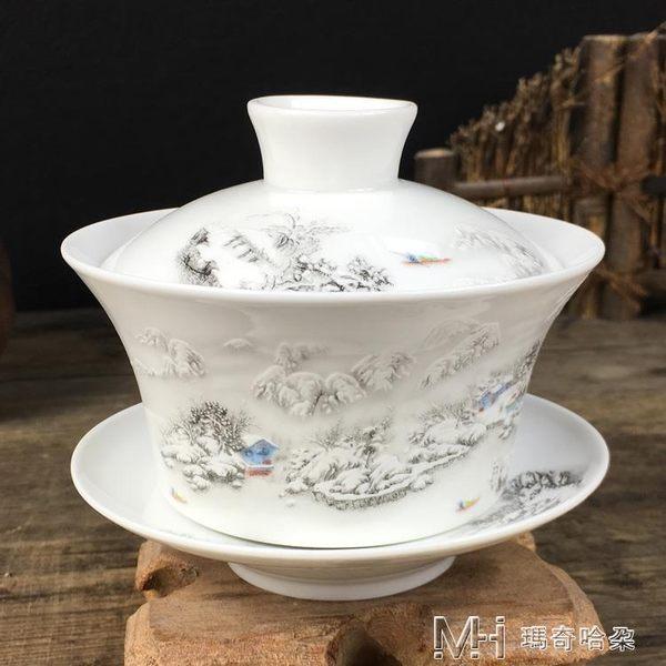 大號陶瓷蓋碗 青花瓷三才碗 三泡炮臺茶杯    瑪奇哈朵