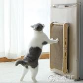 貓抓板貓抓板立式實木吸盤磨爪器瓦楞紙窩爪板護沙發耐磨貓咪用品貓玩具WD 電購3C