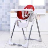 寶寶吃飯餐椅兒童餐椅寶寶餐椅 寶寶椅子餐桌椅嬰兒餐椅吃飯座椅igo『潮流世家』