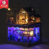 diy小屋別墅海上漂浮手工房子模型玩具創意新年情人節禮物送女友BL 好康免運直出