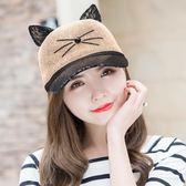 糖果時尚 帽子女夏天遮陽帽韓版潮學生可愛貓耳朵亮片棒球帽春秋嘻哈鴨舌帽
