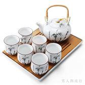 泡茶組 陶瓷茶具套裝提梁壺家用中式整套功夫現代簡約茶壺茶杯茶盤 DR11939【男人與流行】