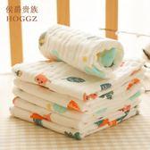 紗布毛巾嬰兒口水巾新生兒用品洗臉洗澡巾純棉超柔寶寶手帕小方巾