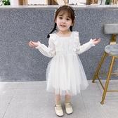 女童洋裝 2020秋季新款女童時尚洋裝兒童洋氣公主裙秋季寶寶蓬蓬白紗裙 小天後