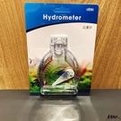 ISTA伊士達【海水比重計】鹽度 海水素 顯示 準確 透明美觀 I-808 魚事職人