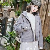 LULUS-Y柔和格紋雙口袋毛呢外套-2色  現+預【03070413】