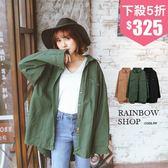 率性水洗雙口袋排釦襯衫夾克-K-Rainbow【A990051】