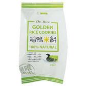 美好人生-稻鴨米餅(25入)/包 109元