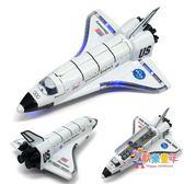 哥倫比亞 穿梭機 太空飛船 航天飛機 合金回力模型玩具