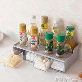 居家家抽屜調料盒廚房調味罐套裝家用調味瓶置物架塑料鹽罐調味盒QM    西城故事