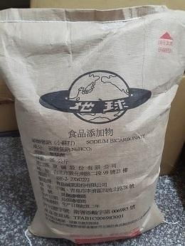 進口食品級小蘇打粉25公斤 /3包1995元 地址有樓層要+40元