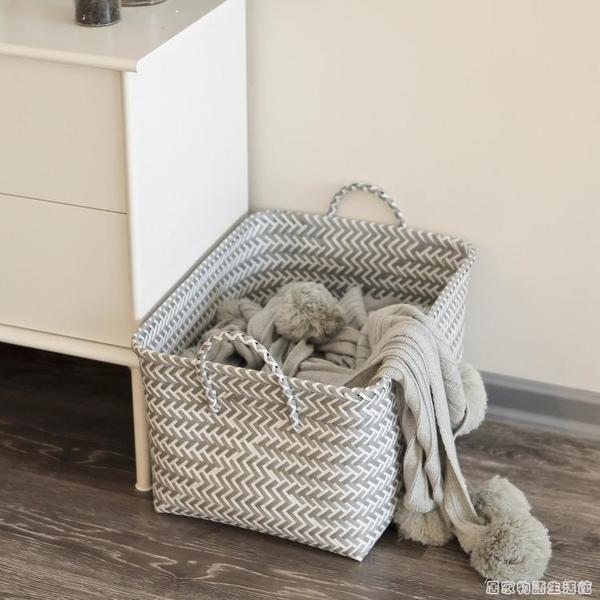 日式簡約髒衣籃收納箱儲物筐整理筐大號衣服筐玩具筐零食盒子
