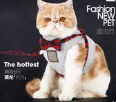 貓咪胸背帶牽引套裝BS13623『樂愛居家館』