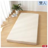 ◆日式床墊 記憶睡墊 折疊床墊 極厚釋壓 雙人 NITORI宜得利家居
