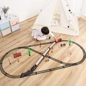 特賣火車軌道復古蒸汽火車玩具高鐵小火車3歲男孩仿真電動軌道古典模型 LX
