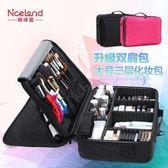 多層專業化妝收納包美甲紋繡半永久工具箱