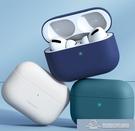 液態矽膠無線airpods2代藍芽盒軟3/4代【七月特惠】