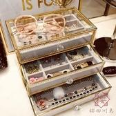 金邊玻璃珠寶首飾盒手飾品收納項鏈耳釘耳環夾墜戒指整理【櫻田川島】