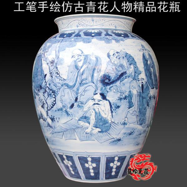 景德鎮陶瓷器花瓶羅漢像