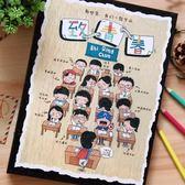 創意同學錄小學生畢業女初中生紀念冊卡通可愛清新