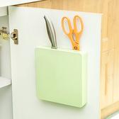 ♚MY COLOR ♚多 隱形刀架廚房收納剪刀工具儲存菜刀水果刀黏貼通風瀝乾【W53 】