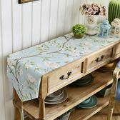 美式鄉村餐桌布藝電視櫃床旗餐桌旗時尚茶幾蓋巾歐式桌布現代簡約【極有家】