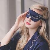 眼罩睡眠遮光透氣女睡覺舒適護眼可愛貓咪成人個性真絲夏「寶貝小鎮」
